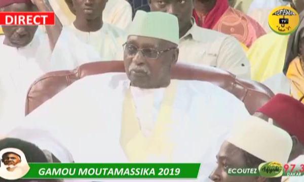 Gamou Moutamassikina 2019 - La Causerie de Serigne Babacar Sy Mansour