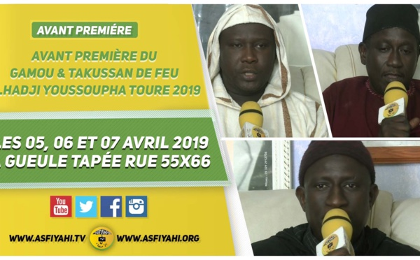 VIDEO - ANNONCE Gamou de Feu Elhadji Youssoupha Touré 2019, le 05,06 et 07 Avril à Gueule Tapée Rue 55x66
