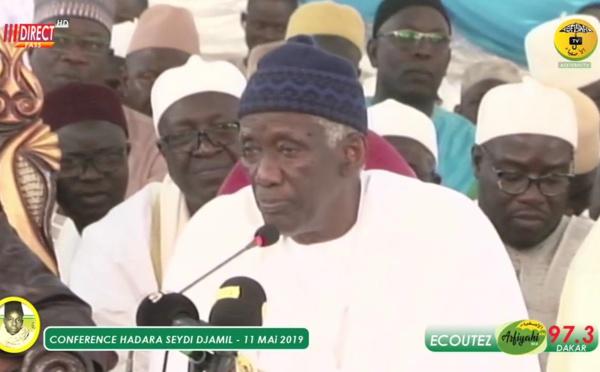 CONFÉRENCE FASS 2019 - Allocution de Serigne Mbaye Sy Abdou