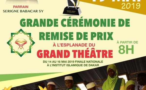 Serigne Babacar Sy (rta), Parrain de la 5iéme Edition du Grand Prix Senico de Recital du Coran