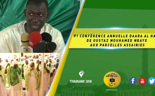 VIDEO -  Conférence Annuelle Daara Al Haqq de Oustaz Mouhamed Mbaye aux Parcelles Assainies
