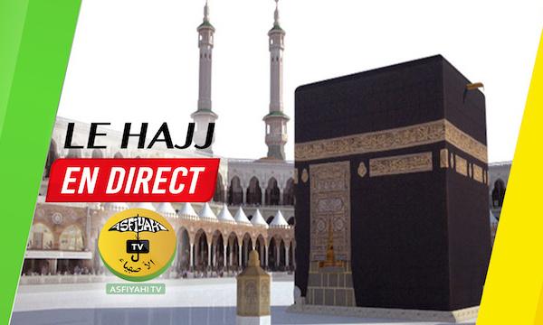 LIVE VIDEO : La Mecque et Médine en Direct sur Asfiyahi.Org