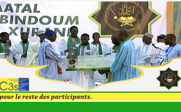 DIRECT - GRAND THEATRE  - Suivez la finale du Concours Yaatal Mbindoum Alxuraan organisée par la C3S