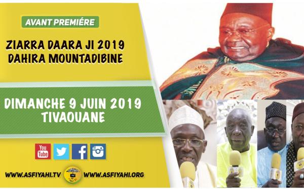 VIDEO - Suivez l'Appel de la Ziarra Daara Ji 2019 dédiée à Serigne Mansour Sy Borom Daara Ji de ce Dimanche 9 Juin 2019