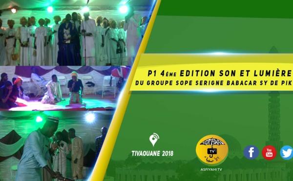 VIDEO -  4éme Edition Sons et Lumières du Groupe Sope Serigne Babacar Sy de Pikine