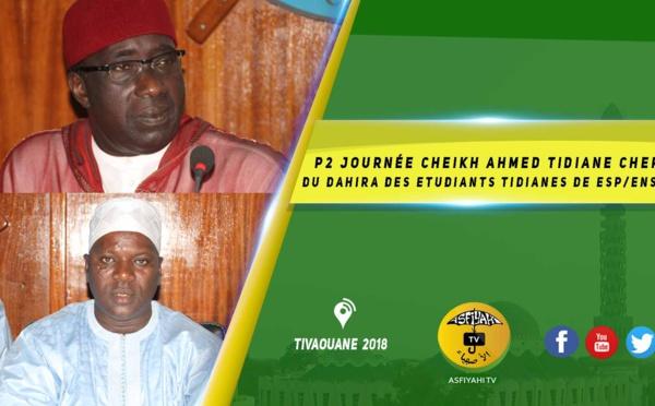 VIDEO -  Journée Cheikh Ahmed Tidiane Cherif du Dahira des Etudiants Tidianes de ESP/ENSETP Présidé par Serigne Habib Sy ibn Serigne Babacar Sy Mansour