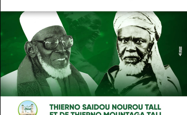 ZIARRA OMARIENNE 2018 - 38ieme édition de la Ziarra Thierno Saidou Nourou Tall et Thierno Mountaga Tall (rta) du 25  au 29 Janvier 2018