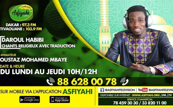 Daroul Habibi du 19 Juin 2019 animée par Oustaz Mouhamed Mbaye Djamil