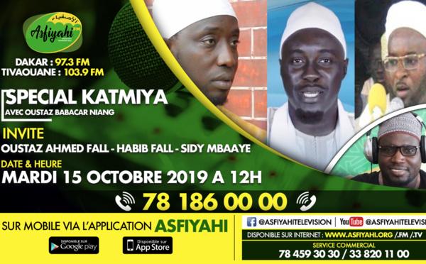 PLATEAU SPECIAL KHATMIYA WAL KATMIYA - Invités: Oustaz Ahmed Fall et Oustaz Habib Fall