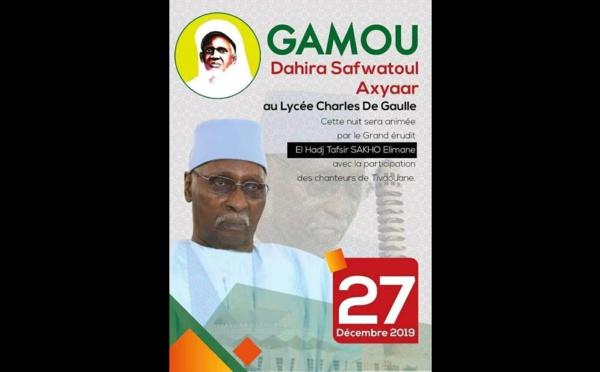 Gamou Dahira Safwatoul Axyaar de Serigne Mbaye Sy Mansour, Vendredi 27 Décembre 2019 à Saint-Louis