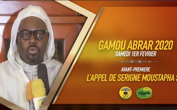 VIDEO - Gamou ABRAR 2020 - Suivez la Déclaration de Serigne Moustapha SY Al Amine