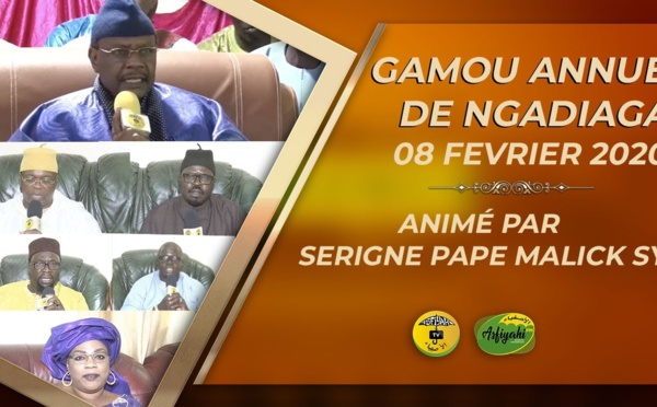 Bande Annonce - Suivez l'appel du Gamou de Ngadiaga 2020 - Samedi 8 Février sous la présidence de Serigne Pape Malick Sy