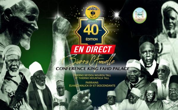REPLAY -  KING FAHD - Ouverture Officielle de la Ziarra Omarienne 2020 - Conférence sur le thème « Crise des valeurs et déviances sociétales au Sénégal, quels remèdes à la lecture du Coran et de la vie de Thierno Saïdou Nourou Tall »