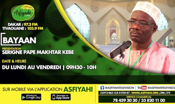 Al Bayan Du Jeudi 27 Février 2020 par Serigne Pape Makhtar Kébé Sorate tawba suite 4