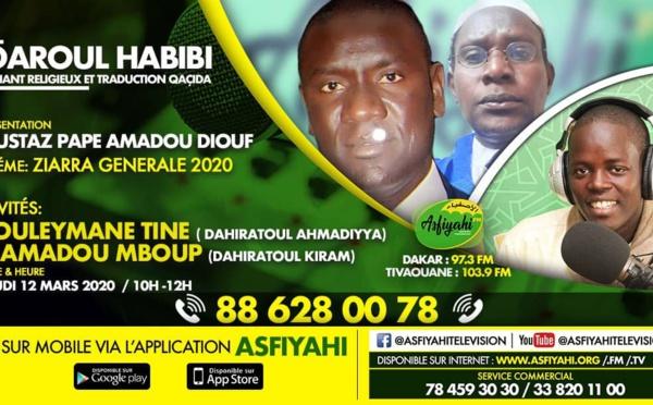 DAROUL HABIBI DU JEUDI 12 MARS 2020 PAR OUSTAZ PAPE AMADOU DIOUF THEME ZIARRA GENERALE