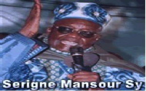 AUDIOS : Best of Serigne Mansour Sy Borom Daara Yi (2EME PARTIE)