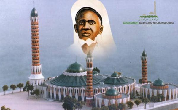 COMMUNIQUÉ: Lancement des Travaux d'achèvement de la Grande Mosquée de Tivaouane: Lundi 14 septembre 2020