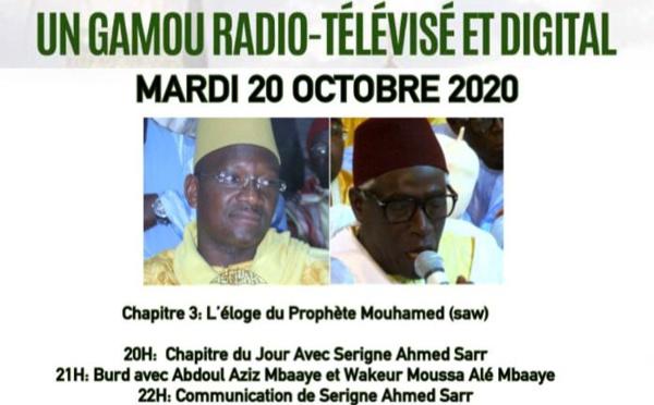 MAWLID 2020 - TÉLÉ BURD DU 20 OCTOBRE 2020 - CHAPITRE 3 - L'éloge au Prophète Mouhamed (saw)