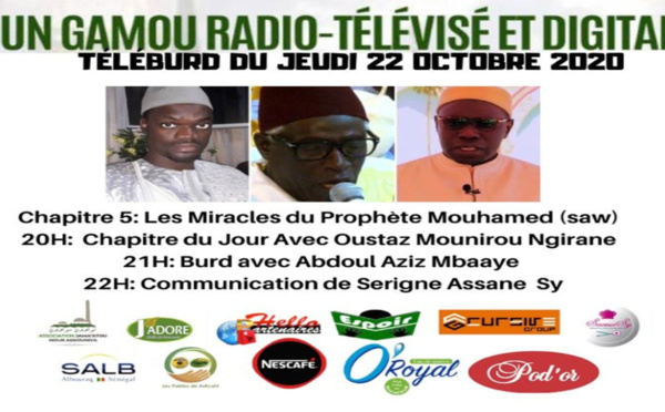 MAWLID 2020 - TÉLÉ BURD DU 22 OCTOBRE 2020 - CHAPITRE 5 - Les Miracles  du Prophète Mouhamed (saw)