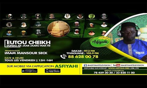EUTOU CHEIKH DU 04 DEC 2020 THEME: HOMMAGE A CHERIF SIDI TAYEB AT-TIJANI INVITE: CHEIKH ABOUBACAR BA