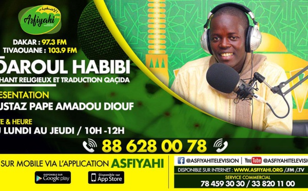 DAROUL HABIBI DU LUNDI 22 FEVRIER 2021 PAR OUSTAZ PAPE AMADOU DIOUF