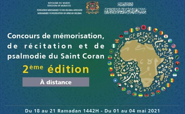 Le SENEGAL participe à Distance au Concours International de mémorisation, de récitation et de psalmodie du Saint Coran, 2e édition organisé par a Fondation Mohammed VI