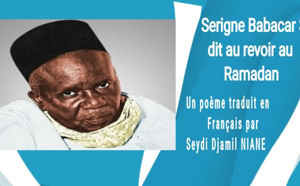 Serigne Babacar Sy dit au revoir au Ramadan