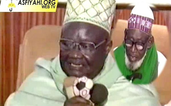 ARCHIVE VIDEO : Appel de Serigne Mansour Sy et Thierno Mountaga Tall à la Zawiya El Hadj Malick Sy de Dakar (1998)