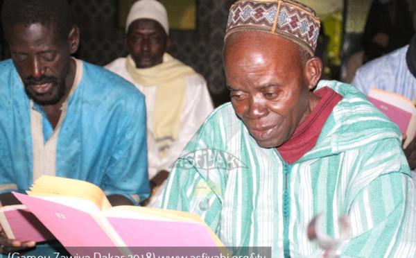 NÉCROLOGIE: Rappel à Dieu de El Hadj Ada Beye , Intendant de la Zâwiya El Hadj Malick Sy de Dakar
