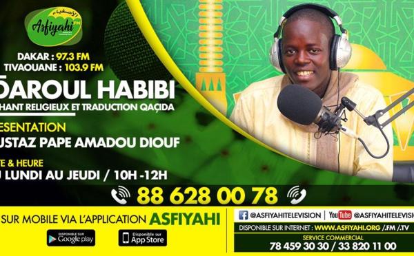 DAROUL HABIBI DU LUNDI 19 JUILLET 2021 PAR OUSTAZ PAPE AMADOU DIOUF
