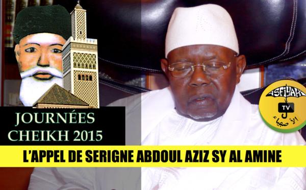 VIDEO - JOURNÉES CHEIKH 2015 - Suivez l'Appel de Serigne Abdoul Aziz Sy Al Amine
