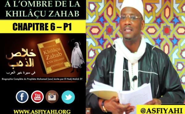VIDEO - A l'Ombre de la Khilâcou Zahab d'El Hadj Malick SY, Chapitre 6 , LA NAISSANCE DU PROPHÈTE (1ere Partie) - Par Serigne Ahmed Sarr