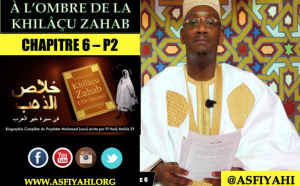 VIDEO - A l'Ombre de la Khilâcou Zahab d'El Hadj Malick SY, Chapitre 6 , LA NAISSANCE DU PROPHÈTE (2eme Partie) - Par Serigne Ahmed Sarr