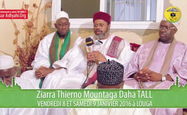 VIDEO - AVANT PREMIERE - Suivez l'Appel du Khalif de la famille Omarienne en direction des Journées Thierno Mountaga Daha Tall, prèvues les 8 et 9 Janvier 2016 à Louga