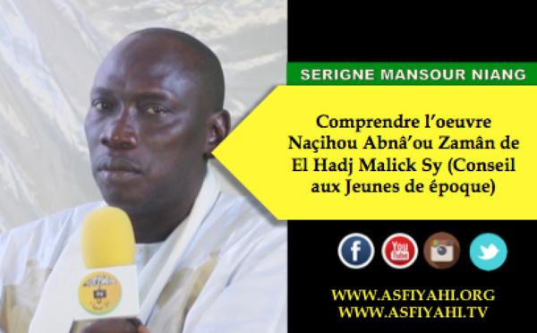 VIDEO - SERIGNE MANSOUR NIANG BACHIR - Comprendre l'oeuvre Naçihou Abnâ'ou Zamân de El Hadj Malick Sy (Conseil aux Jeunes de époque)