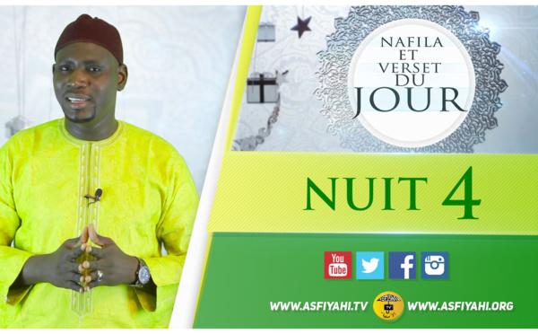 NUIT 4 - Votre Nafila et Dua du Jour - Les bienfaits du Istighfar