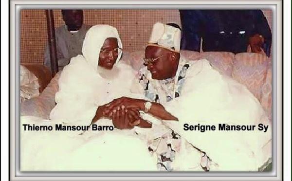 17 RAMADÂN - La Hadara de Thierno Mansour Barro en Ziarra à Tivaouane