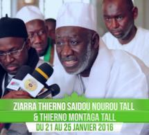 VIDEO - Suivez l'Avant-Premiere de la Ziarra Thierno Saidou Nourou Tall et Thierno Mountaga Tall (rta), prevue du 21 au 25 Janvier