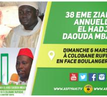 VIDEO- Suivez l'avant première de la 38éme Ziarra El Hadj Daouda Mbaaye, ce Dimanche 6 Mars 2016 à Colobane Rufisque