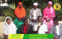 ANNNONCE VIDEO - Takoussane Seydi Djamil , Ce Samedi 8 Octobre 2016 à Yeumbeul Quartier Bass