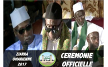 REPLAY -  MOSQUÉE OMARIENNE - Revivez le Direct de la Ceremonie Officielle de la Ziarra 2017