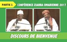 Partie 1 - Conférence Ziarra Omarienne 2017 - Discours du President des Ahbabs et de Thierno Nourou Tall