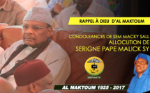 VIDEO - Rappel à Dieu de Serigne Cheikh Tidiane Sy - Serigne Pape Malick SY livre ses dernières confidences