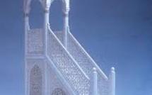 Direct du Min'bar – Vendredi 10 Rajab 1438, 07 April 2017 Comment Vivre le Paradis déjà sur terre : Le conseil du Prophète