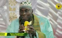 """NÉCROLOGIE  - Dakar-Plateau : Rappel à Dieu d'EL Hadj Ousmane Diagne """"AUTO-ÉCOLE"""" , Imam de la Mosquee de Thieudéme"""