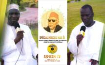 """Partie 2 - PLATEAU SPECIAL 14 SEPTEMBRE - """"Mindou Mak Ñi"""":  Traduction du Qacida Naçîhatoul Ihwân d'El Hadj Abdoul Aziz Sy Dabakh (rta) - Viatique pour un nouveau type de Sénégalais"""