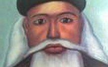 Biographie de Cheikh Ahmeth Tidjany Cherif (RTA)