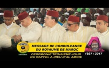 VIDEO - RAPPEL À DIEU D'AL AMINE - Message de Condoléances du Roi du Maroc Mohamed 6