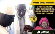 VIDEO - Le pacte d'allégeance de la famille de Thierno Mountaga Tall à Serigne Mbaye Sy Mansour