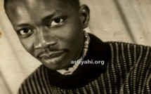 [ EDUCATION ISLAMIQUE ] CAUSERIE RELIGIEUSE DE SERIGNE CHEIKH AHMET TIDIANE SY AL MAKTOUM EN 1950